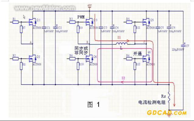 无刷电机控制器的热设计介绍和MOSFET功率损耗的计算详细说明