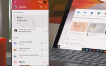 微软发布Office三合一手机应用,免费清爽无广告