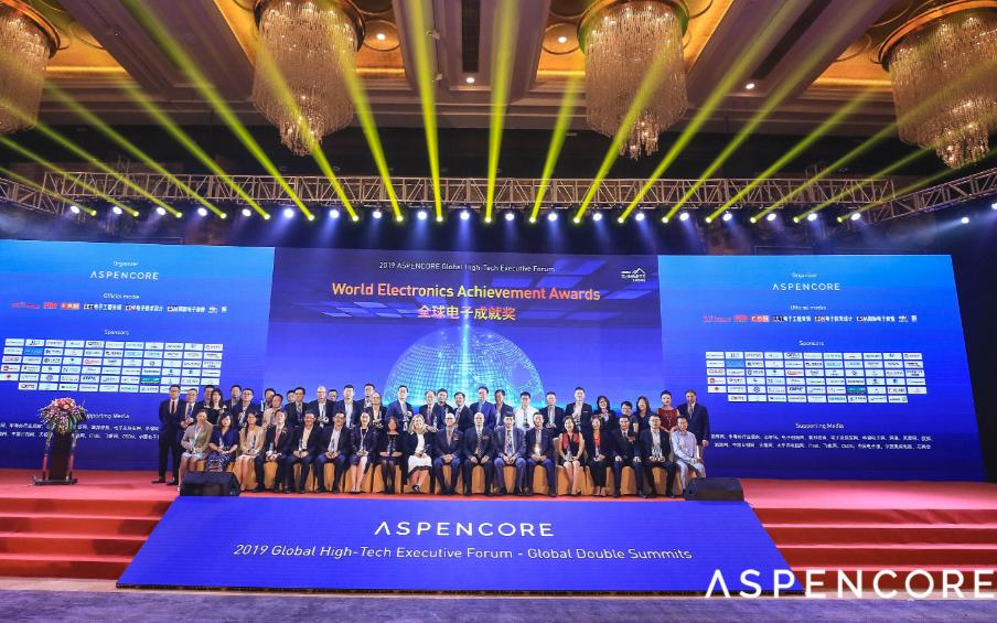 AspenCore全球CEO峰會及全球電子成就獎頒獎典禮今天盛大舉行