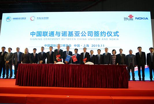 中国三大电信运营商与爱立信诺基亚等设备商签署了合作意向