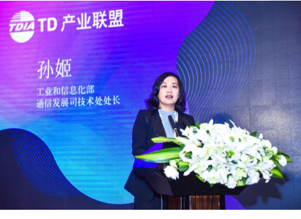 工信部孙姬表示我国主要城市的5G基站建设已超过8...