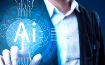 巴林将人工智能部署为海上监视系统的一部分