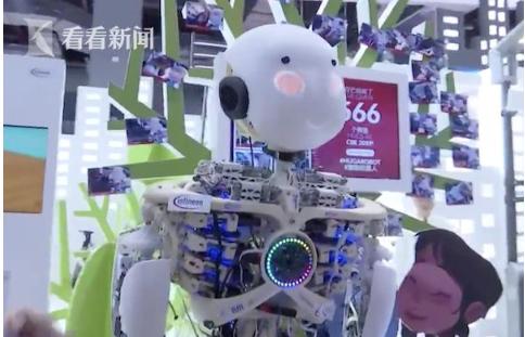 有一个漂洋过海来到本届进博会的机器人Roboy