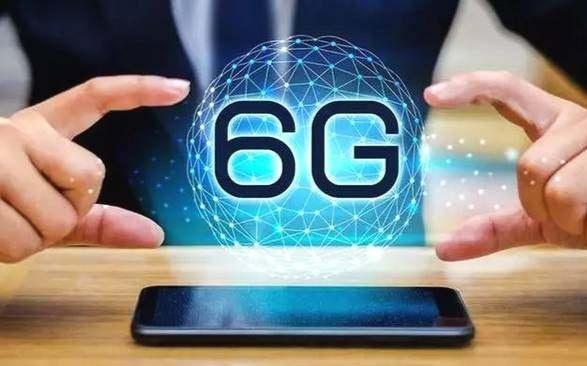 5G来了,6G研发正式启动,比5G快100倍!