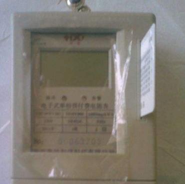 怎样使用农村机井IC卡电表