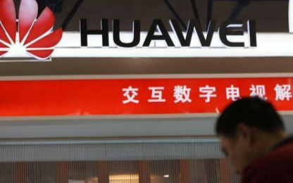 中国市场平板电脑Q3出货第一,华为首次超越苹果