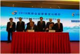 两岸企业家紫金山峰会在江苏南京隆重召开