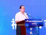 """""""2019福建省物联网技术和标准交流大会""""顺利举..."""