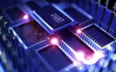 量子计算可以把整个地球信息装到一个256位存储单元里