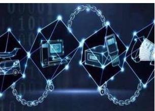 物联网安全需要了解哪一些事