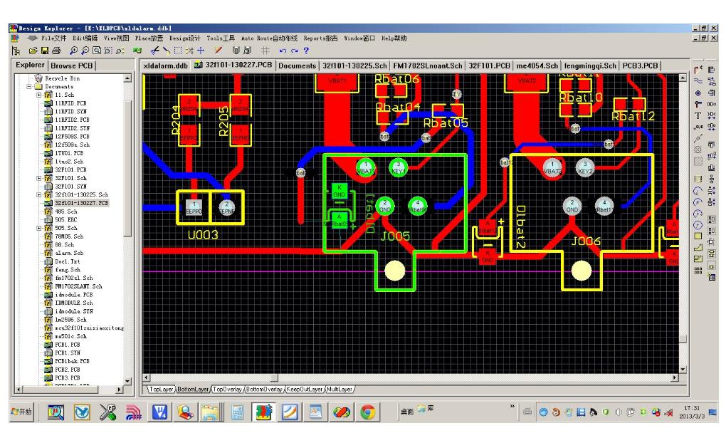 使用Protel99设计电路经典会出现那些错误应该如何解决