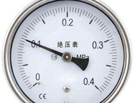 绝压压力表的工作条件及主要技术指标