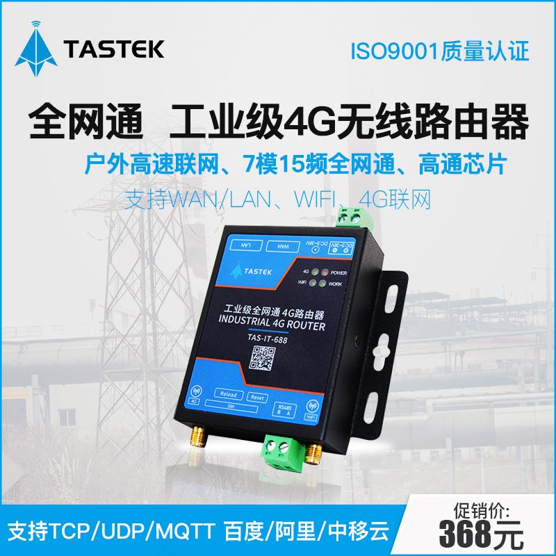 PLC无线数据传输到服务器怎么实现