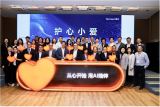 """人工智能疾病管理平台辅助中国1000万心衰患者把疾病""""管起来"""""""