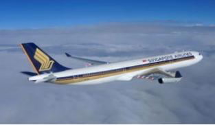 空中客车与中国合作伙伴签署了多项服务合作协议