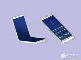 三星将加大折叠手机生产,新产品发布还不确定