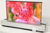 夏普與日本NHK合作研發可卷式4K OLED面板
