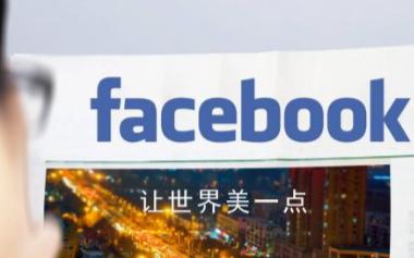 Facebook为帮助退伍军人而推出了AR/VR...