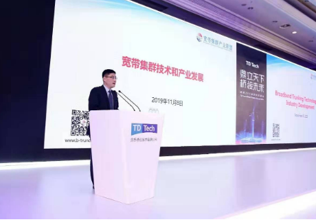 B-TrunC李侠宇表示5G短期内无法替代专网