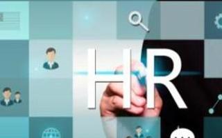 多年后的HR岗位会不会被人工智能所取代