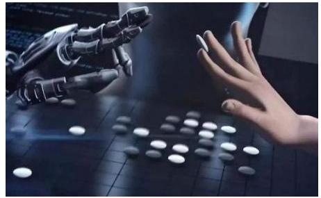無人機搭配 RFID技術會有怎樣的效果