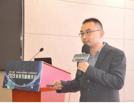 容联云通讯将助力行业通讯服务走向智能化