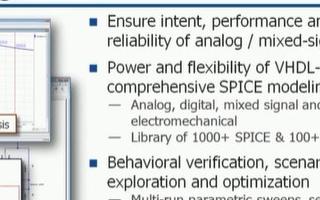 PADS流程分析功能可帮助选择正确的工具包
