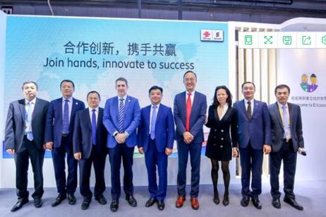 爱立信携手中国联通联合发布了多项5G创新成果