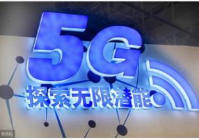 广东联通联合华为充分验证了单载波600G的各项功...