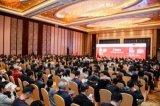 第十二屆上海國際電力設備及技術展覽會在上海新國際博覽中心隆重開幕