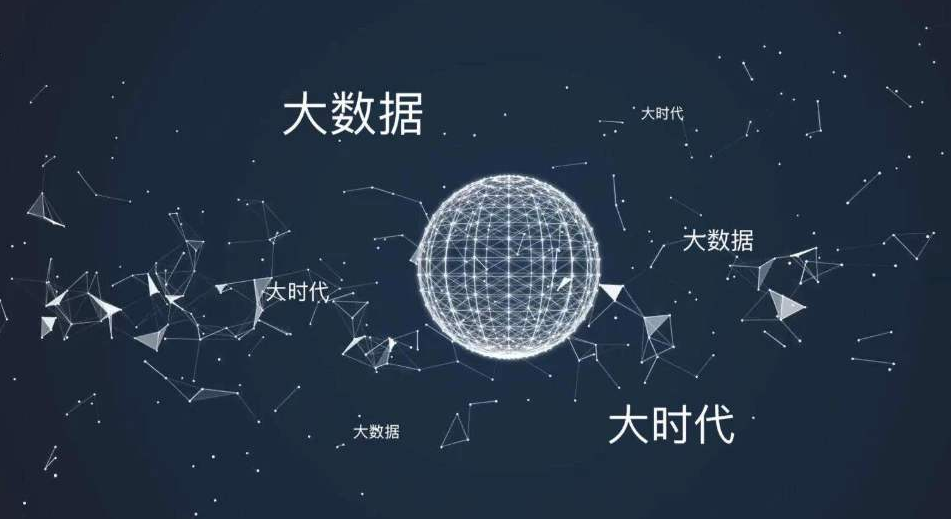 5G时代产业互联网发展的新思维、新趋势、新路径