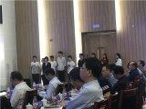 阳光学子参加省物联网技术交流大会志愿活动