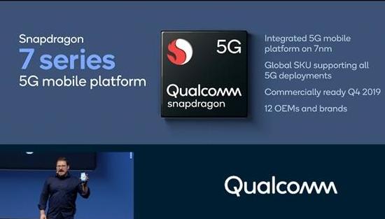 高通骁龙6系5G移动平台的相关终端预计将于202...