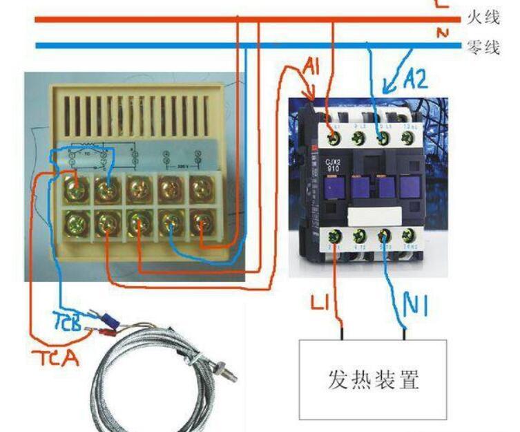 温控器与接触器接线图