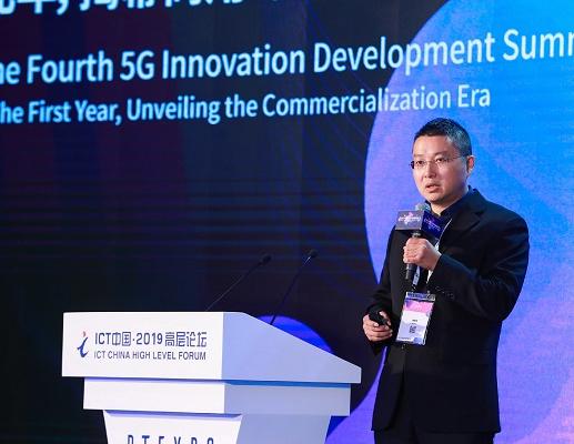 未来实现5G和万物互联还面临着四个方面的挑战