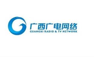 广西广电网络发布了前三季度运营业绩报告
