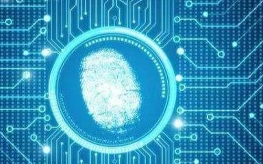 腾讯攻破指纹识别技术这意味着什么
