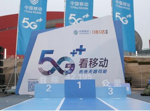 江苏移动利用5G+VR技术实现了2019南京马拉...