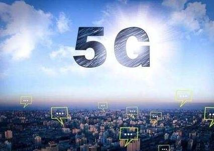 2025年中国5G手机用户数将达6亿,位于全球首位