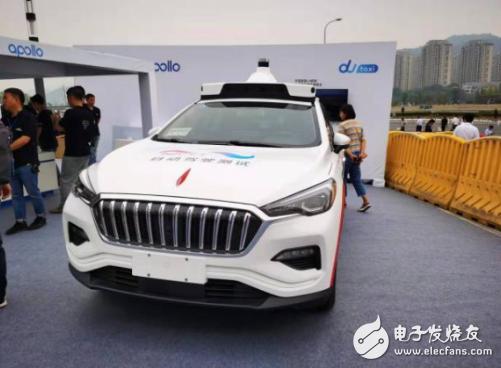 自动驾驶商业化落地 百度选择长沙是有理由的