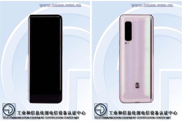 三星W20 5G即将发布搭载骁龙855 Plus...