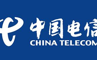 中国电信推出全光网2.0,打造云网协同新传输