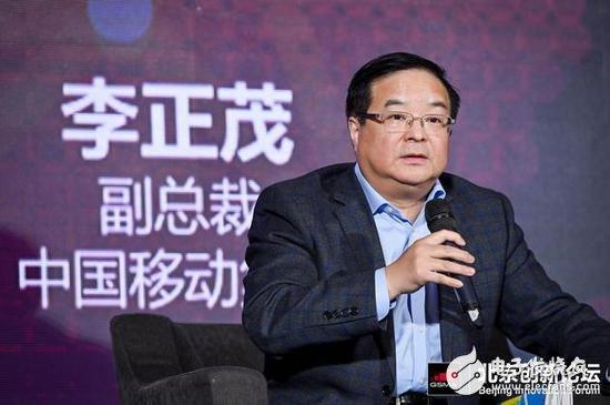 李正茂:未来5G与4G会长期共存,希望出台对5G基站提供优惠供电