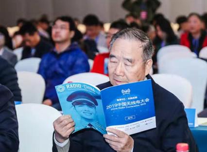 中国无线电协会应该推出国家无线电法来提高无线电频...