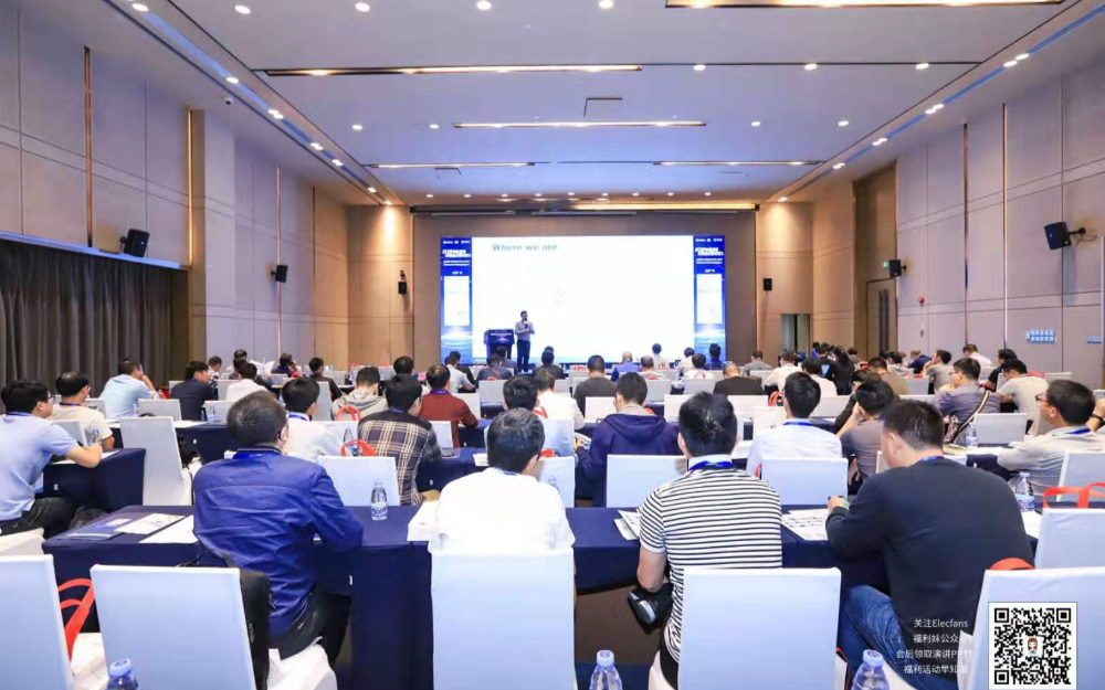 2019市場寒潮中的一股暖流,電機控制先進技術研討會火爆開場!