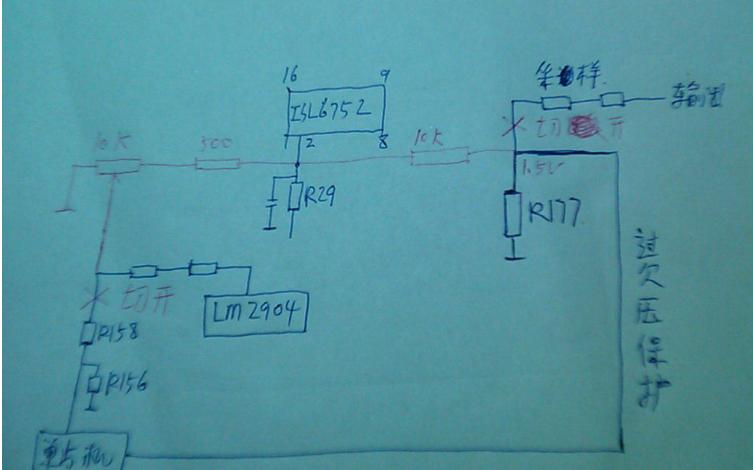 如何将通信电源GPR4850D改为可调电源