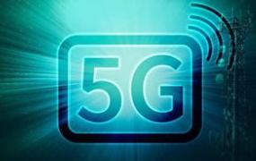 Orange计划从2020年初起开始5G服务的扩...