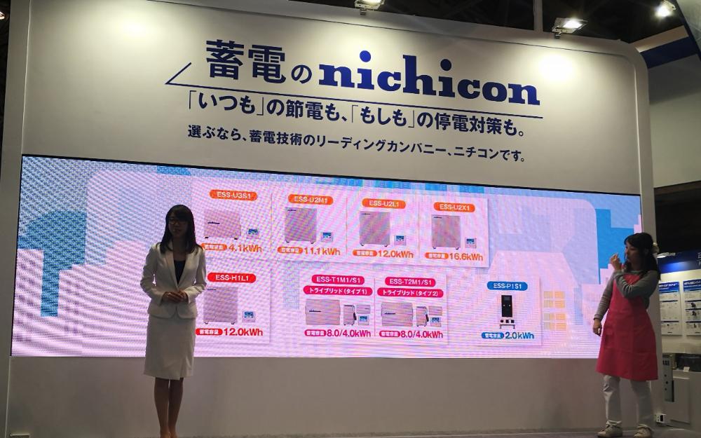 日本CEATEC 2019直击:尼吉康开发多种铝电解电容器并扩大薄膜电容器供货,满足汽车市场增长需求