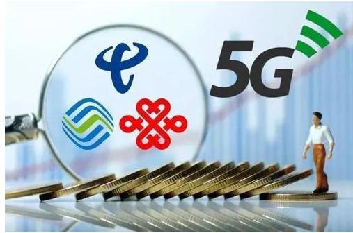 5G网络对于区块链的发展有何影响