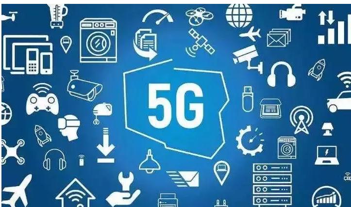 5G的标准是什么样的